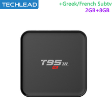 T95M Android Arabic IPTV Set Top Box with Russian Greek Holland Spanish IP TV Account Brazil Romania USA Turkey m3u Code Subtv