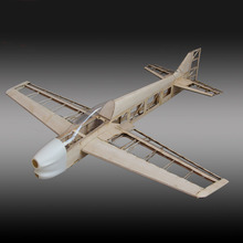 RC Plane Laser Cut Balsa Wood Airplane  Kit New F3A Frame without Cover Free Shipping Model Building Kit