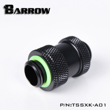 "Barrow White Black Silver Gold G1/4"" Male to Male Rotary Connectors Extender (22-31mm) PC water cooling Telescopic fit TSSXK-A01(China)"
