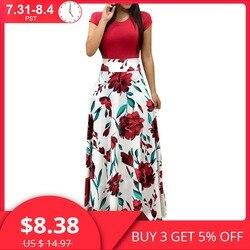 Женское летнее длинное платье с цветочным принтом, с коротким рукавом