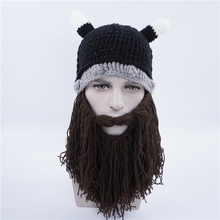 Personalized Fashion Hat Handmade Hat Halloween Party Gift Funny Mask Beard Man Woman Winter Hat Hand Weave H004(China)