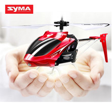 Original SYMA W25 2 Channel Mini RC Helicopter RC Drone Gyro Aircraft Remote Control for Beginners Kids Children Education Toy ~