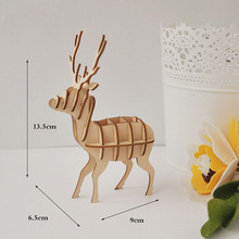 QITAI Creative Products Standing Deer Wooden Shape Vintage DIY Wooden Veneer Frame Mini Photo Frame Scrapbooking Products WF207