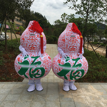 Hot Sale China Safe Cucurbit Mascot Character Costume Adult Size Costumes Birthday Party Fancy Party Dress