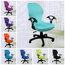 24 Colours Office computer chair cover spandex cover for chairs lycra chair cover stretch to fit office chairs wholesale(China)