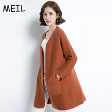 MEIL2017 new winter coat lady knitted loose solid female models in the long section of a cardigan