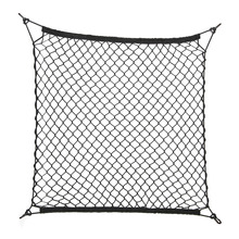 MAYITR Black Car Trunk Rear Cargo Net Elastic Mesh Organizer Storage Holder with 4 Hooks 70x70cm Universal