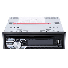 Car CD DVD MP3 Player In-Dash FM Aux Car Stereo Radio Audio Player Receiver USB SD Slot