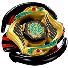 1pcs Drop Shipping VULCAN HORUSEUS 145D Limited Edition Metal Fight Video Game BBP-01 Beyblade Without Launcher In stock!!!(China)
