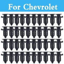 Plastic Rivets Retainer Clips Car Fender Auto Parts Panel Trim Clips Rivet Fastener For Chevrolet Aveo Blazer Camaro Cavalier(China)