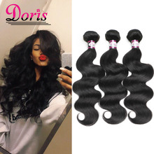 Doris Brazillian Virgin Hair Bodywave 3pcs Doris Beauty  Hair Products Wet and Wavy Body Wave Remy Brazilian Virgin Hair