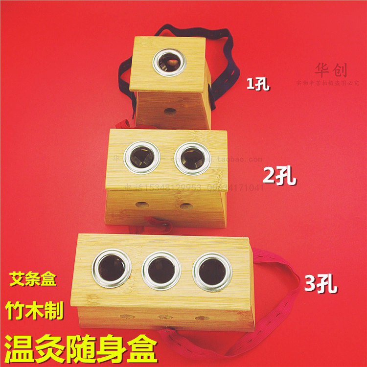 Meridian moxibustion box 1&amp;2&amp;3 hole moxibustion apparatus wooden portable moxibustion acupoint stimulation no smog<br><br>Aliexpress