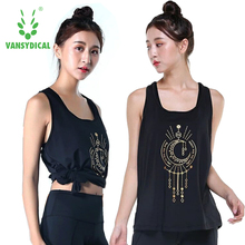 Vansydical Women's Yoga Shirts Sexy Backless GYM Running Fitness Tops Professional Sport Vest Sleeveless Quick Dry Loose
