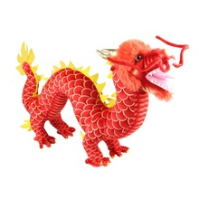 new creative plush dragon toy red Chinese dragondoll gift about 90cm(China)
