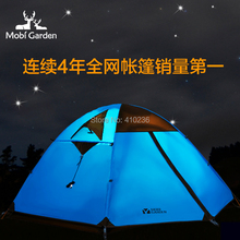 camping tent outdoor camping Double aluminum pole tent camping family clear inflatable tent camping shelter personalized canopy