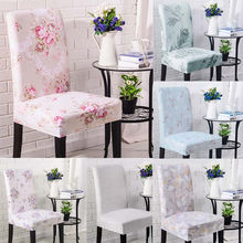 2017 New Soft Stretch Chair Decor Dining Room Chair Cover Banquet Stool Slipcover Chair Cover(China)
