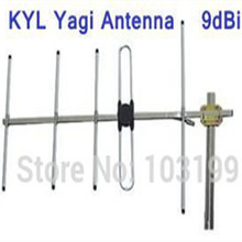 1.2m length Yagi Antenna 9dbi high gain radio antenna