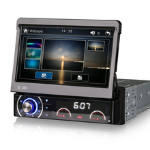 "7"" One Din Car DVD Single Din Car Radio 1 Din Car GPS with Motorized Retractable Monitor and External Car Recorder Support"