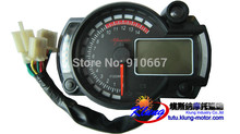 All terrain vehicle UTV digital instrument atv digital gauge motorcycle combination instrument for buggy ,go kart(China)