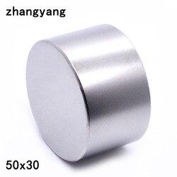 1 шт., сверхмощный круглый неодимовый магнит 50х30 мм