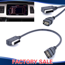 AMI MDI MMI to USB Audio MP3 Music Interface Adapter Cable for Audi A3/A4/A5/ A6/A8/S4/S6/Q5/Q7/Jetta/Passat/CC/Tiguan/Golf/Skod