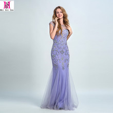 2016 MGS Hot Selling Lavender Mermaid Scoop Capped Sleeve Evening Dresses Formal Beaded Crystal Embroidery Tulle Sexy Prom Gown