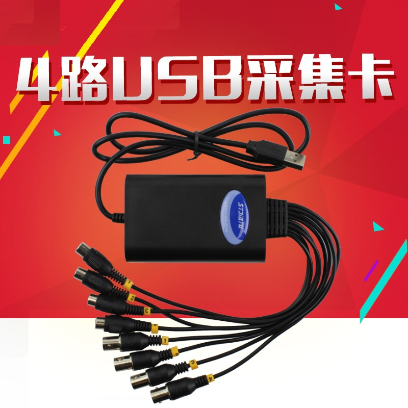 USB video capture card 4 USB acquisition card monitoring acquisition card 4 HD notebook hard pressure monitoring card<br><br>Aliexpress
