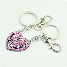 Hot Mother And Daughter Keychains Set Share Heart Shape In Two Pieces Family Jewelry