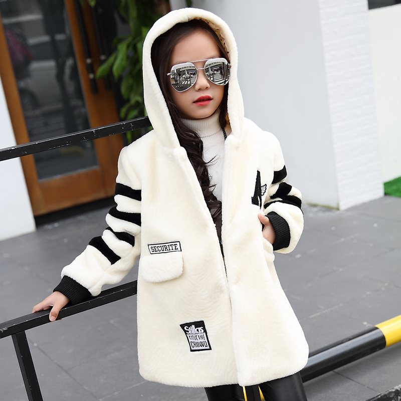 Childrens wear new 2017 fashion leisure girl A fur clothing in the winter long coat<br><br>Aliexpress
