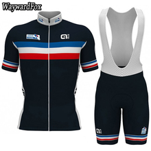 2017 NEW Dark blue France team Cycling Jersey Bib Shorts Kit Men's Cycling Clothing Short Set Bike Wear Road gelear Road gel pad(China)
