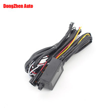 High quality Led DRL Daytime running lights controller wire auto ON/OFF with reduce light and synchronous steering function(China)