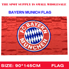 Bayern Munich football club's sports flag the flag of a 3*5 foot 150 * 90cm high quality FC flag drop shipping(China)