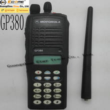 long distance handheld 7.5 V motorola uhf ham radio GP380