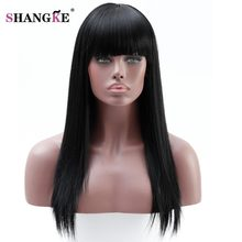 SHANGKE 22''Long Straight Black Hair Wigs For Black Women Natural Heat Resistant Synthetic Fake Hairpieces African American Wigs