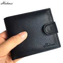 Buy New Arrival Coin bag PU leather Wallet male purse clutch bag, mens wallet coin purse male card holder short men Wallets for $4.99 in AliExpress store