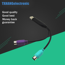 Dual PS/2 PS2 Female to USB Male Cable Adapter Converter For Keyboard Mouse(China)