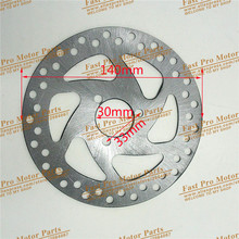 Gas Electric Scooter Brake Disc 140mm/120MM For 47cc 49cc 2 Stroke Pocket Bike Mini Dirt Bike ATV Quad Mini Motorcycle