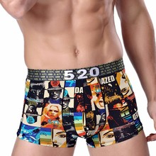 Sexy Gay Underwear Men Boxers Shorts Man Printed Ice Silk Mid-waist U Convex Pouch Underpants calzoncillos marca Plus Size L-3XL(China)