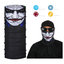 Black Custom Tube Seamless Skull mask multifunctional neck bandana