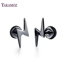 YAKAMOZ Male Earrings Cool Style Lightning Shape Stud Earrings Punk Stainless Steel Earrings Fashion Finde Jewelry Accessories