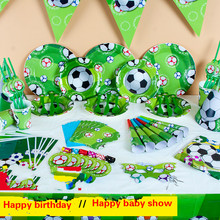 116/78/90pcs/lot happy Birthday kids Party Decoration Set sporty football Theme Party Supplies Baby boy shower Party suppliers(China)