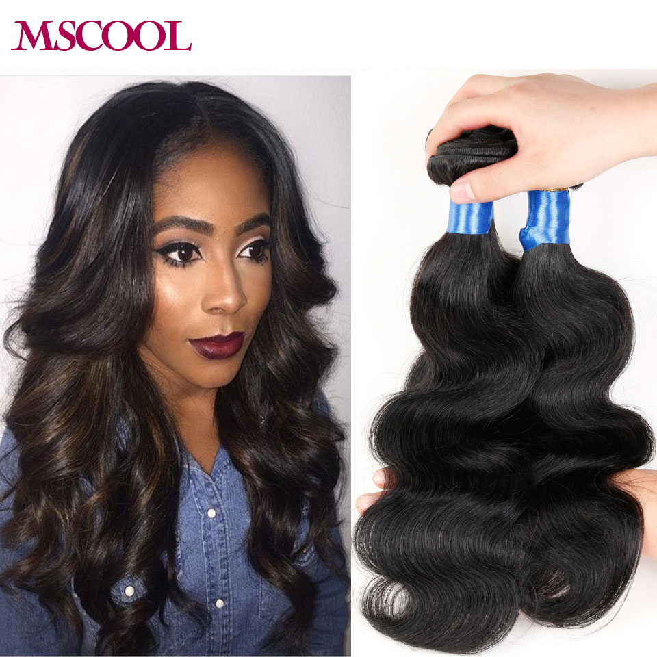 Soft Remy Human Hair 8A Body Wave 3pcs/Lot Indian Body Wave Indian Virgin Hair Extension MSCOOL Hair Products<br><br>Aliexpress