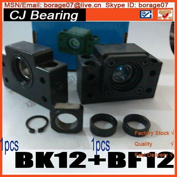 Slide Linear ball screw sets BK12 BF12 ballscrew set BK/BF12 support 1set<br>