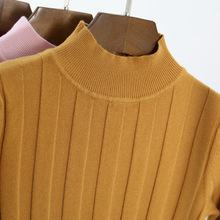 New 2017 Knitted Turtleneck Sweater Fashion Women Autumn High Stretch Striped Pullover Long Sleeve Sweater Women Pull Femme L865(China)