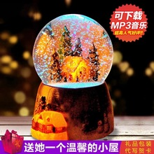 zm Rotary snow music box music box Sky City Crystal Ball creative gift new year birthday gift for men and women