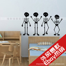 Poster Wall Decor New Diy Wall Sticker Production And Sales Monochrome Children Stick Source Skeleton Pattern In The C0172