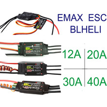 EMAX  BLHELI  Series 12A  20A  30A  40A  ESC  Firmware  For rc Mini Quadcopter 12 20 30 40 a