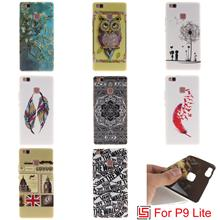 Cheap Art New Fashion Ultra Thin TPU Silicone Soft Phone Cell Mobile Case fundas Cover For Huawei P9  Lite P9Lite Lion