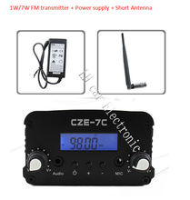 1W/7W stereo PLL FM transmitter broadcast radio station ST-7C 76-108MHZ + Short Antenna + Power supply