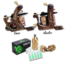 Professional Handmade Copper Tattoo Kit Machine Liner Shader Tattoo Guns Self-lock Copper Grips With Tips